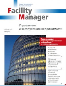 Der Facility Manager Russland