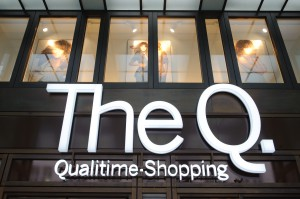 The Q, Berlin; Bild: Q 205 Real Estate GmbH